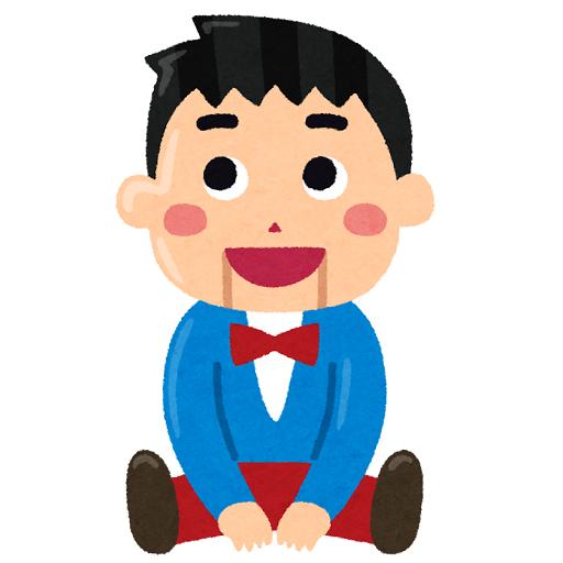 テキスト腹話術 icon